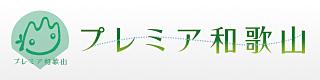 puremiamu-logo2.jpg